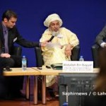 Shaykh Abdallah bin Bayyah will be speaking at the annual World Economic Forum