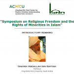 """The Rights of Minorities in Islam"" with remarks by Shaykh Abdallah bin Bayyah"