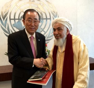 Shaykh Bin Bayyah carries the message of peace to the world at the United Nations