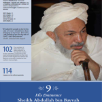 Shaykh Abdullah Bin Bayyah  named Among  world's most influential Muslim