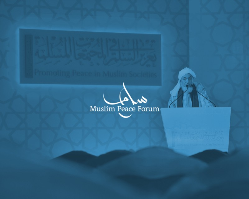 Livestream: Shaykh Abdullah Bin Bayyah will speaking on 20th January at 09:00 GMT.